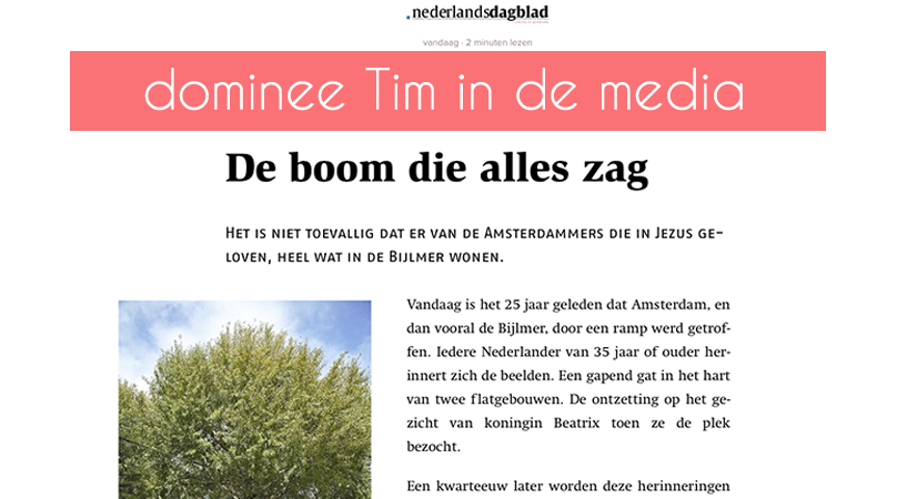 domineetimebijlmerramp